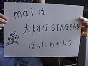 mai@ニコニコ動画