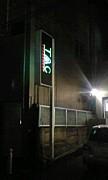 TAC戸畑店