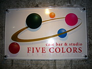 cafe bar&studio Five colors
