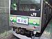 横浜線運行情報