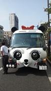 浅草パンダ(ニンニン)バス