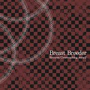 Breast Breeder