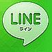 LINEでしょ
