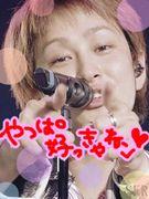 関ジャニ∞との共通点(*Ρ3`*)