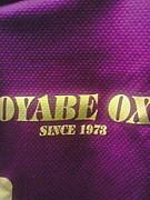 OYABE OX 1973