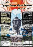 Shonan Dance Music Festival