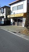 みんな大好き田中鶏肉店