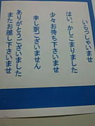 FamilyMart 京成×○駅前店w