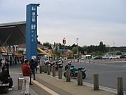 名阪国道 バイクの会