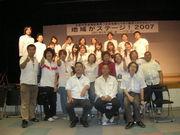 日声響♪(2007活研☆)
