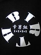 BIRTH【幸男組】