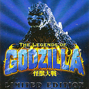 Legends of Godzilla 怪獣大戦