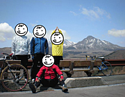 山陰のサイクルイベント〜☆