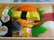 寿司(シースー)