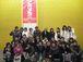 奈良県学生献血推進協議会