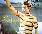 トラだもん
