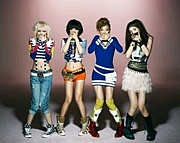 japanese miss A