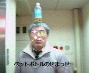 池袋ペットボトルおじさん