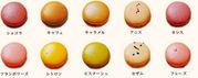 お菓子の店〜パティスリー〜