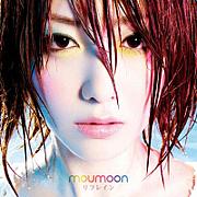 リフレイン/moumoon