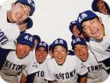 東京成徳大学深谷高校野球部