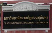タイ・ラーチャパット大学
