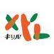 XYL  [キシル]