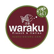 ガブ飲みワイン洋彩WARAKU