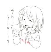平沢唯は池沼【けいおん!】