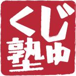 F1観戦塾 in mixi