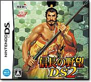 信長の野望DS2