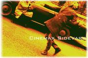 CINEMAX SIDEVARG