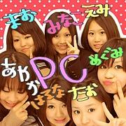 pc-VIO7-
