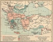 トレビゾンド帝国
