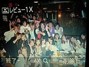 ☆ラフ〜LAUGH〜(´ω`)☆