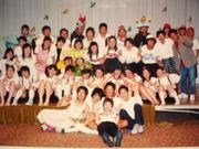 ☆2005 明和206☆