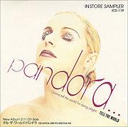 パンドラ(Pandora)