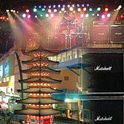 海老名ROCK CITY!!