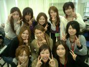 2005年度生彩組