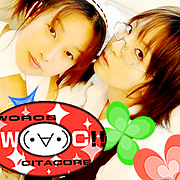 !!W(・∀・)C!!-mixi情報便!!-