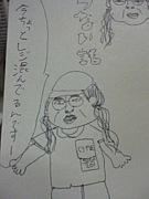 栗山 千明(レジお願ーい!)