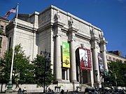 ニューヨークのミュージアム