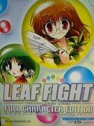 LeafFightTCG