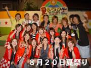 06'Mランド夏組