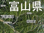 富山県・朝日町を活性しよう