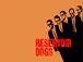 ReservoirDogs-レザボアドッグス