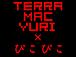 YURI��mac