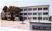 堺市立白鷺小学校