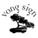 vong sign ⇔ ヴォングサイン