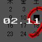 2.11建国記念の日生まれ